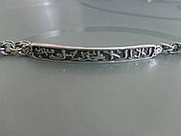 Мусульманский браслет Шахада