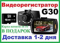 Видеорегистратор автомобильный DVR G30 FUUL HD 1080P, фото 1