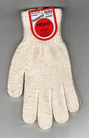 Перчатки женские шерстяные Auaorra, Корея, одинарные, белые