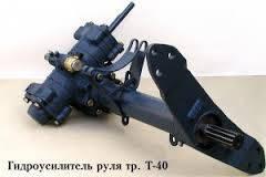 Гидроусилитель руля трактора Т-40 .ГУР Т-40 Реставрация