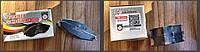 Тормозные колодки передние (4шт.) R13 HBP23241 (HORT) Daewoo