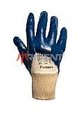 Перчатки с неполным нитриловым покрытием TRIDENT