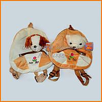 Детский ранец - сумочка со зверушкой | Детский рюкзак 35 см