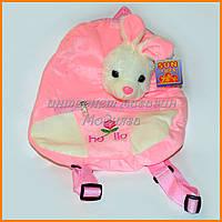 Детский ранец - сумочка с зайчиком | Детский рюкзак 35 см