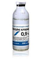 Натрия хлорид 0,9% 200 мл  (для ветеринарии)