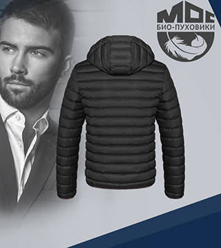 Куртка искусственный пух, фото 2