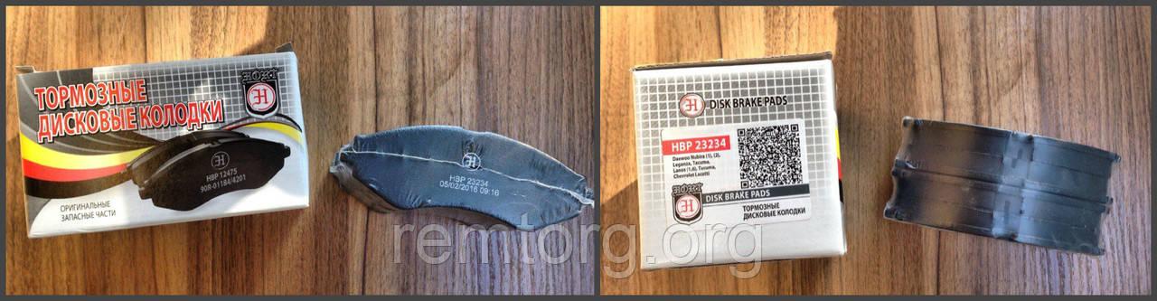 Колодки тормозные  передние (4шт.) R14 HBP23234  (HORT) Daewoo