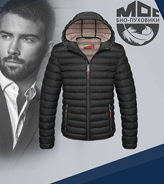 Куртка искусственный пух