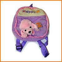 Детский рюкзачок для игрушек собачка 30 см
