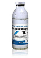 НАТРИЯ ХЛОРИД 10% 200 мл