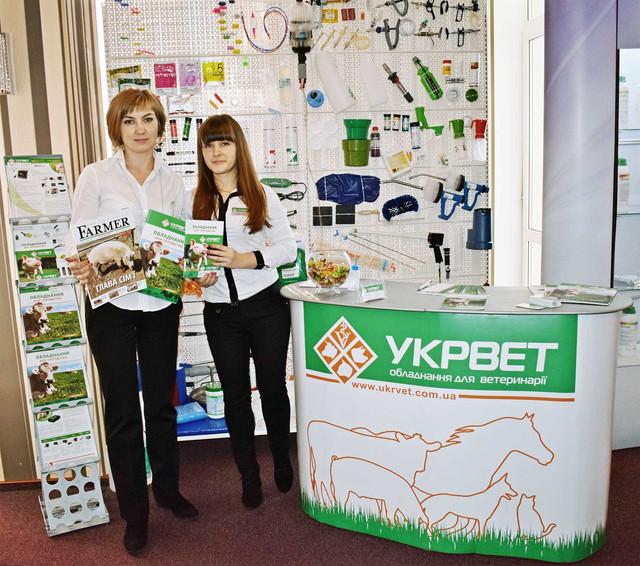 ТОВ «УКРВЕТ» приймала участь у конференції «СВИНОКОМПЛЕКС-2016»