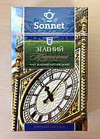 Чай Соннет 100 г зеленый ганпаудер