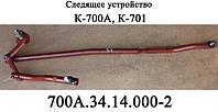 Следящее устройство 700А.34.14.000-2