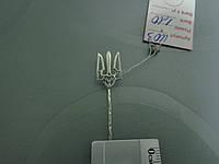Серебряная булавка Герб Украины средний