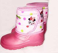 Резиновые сапожки для девочки с Микки Маусом