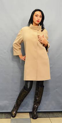 Пальто бежевое ICON 2846, фото 2