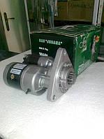 Стартер редукторный 12V и 24V; МТЗ ЮМЗ Т-40 Т-25 Т-16