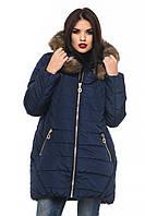 Женская синяя зимняя куртка с натуральной опушкой Барбара 44-56 размеры