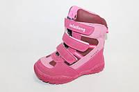 Термо обувь для девочек Размеры: 27, 28
