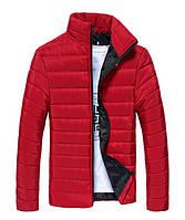 Куртка-ветровка мужская 6459 Уценка! Размер L