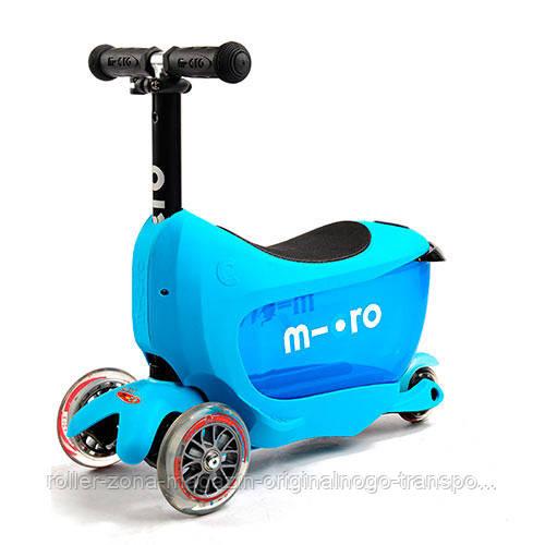 Самокат Micro Mini2go Blue Deluxe