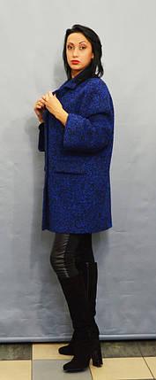 Пальто женское синий мелнаж ICON 8892, фото 2