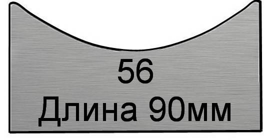 """Ножи для Блок Хауса """"BLOCK-HOUSE"""" 90мм - Akula-tools в Харькове"""