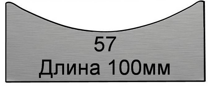 """Ножи для Блок Хауса """"BLOCK-HOUSE"""" 100мм - Akula-tools в Харькове"""