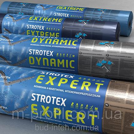 Гидробарьер (мембрана) Strotex Dynamic, фото 2