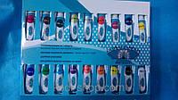 Набор гелевые краски  для рисования и дизайна ногтей Global 5 г (18 шт)