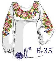 Заготовка для вишивання жіночої сорочки або блузи бісером, фото 1