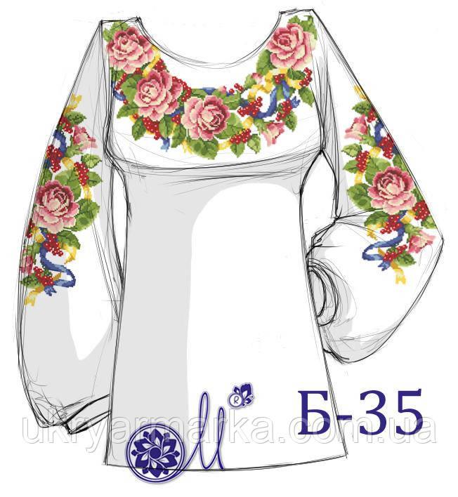 Заготовка для вишивання жіночої сорочки або блузи бісером