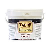 ATF Perlescente (Luxory) Base (фарба - хамелеон насичених кольорів)