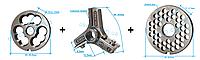 Комплект полуунгер R70 с решеткой 8 мм + нож со сменными лезвиями