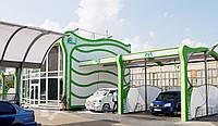 Автомойка самообслуживания Green Wave