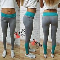 Лосины женские для фитнеса серые с яркими вставками лайкра разные цвета Lf11