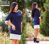 Женское офисное платье большого размера