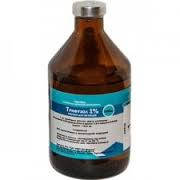 Трифузол 1%  20мл иммуностим инъек,1мл/10кг(птица-1мл/л орал),Украина