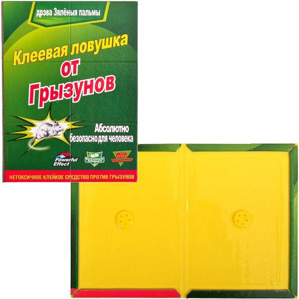 Клейова пастка книжка від гризунів (велика) — безпечний засіб для боротьби з гризунами