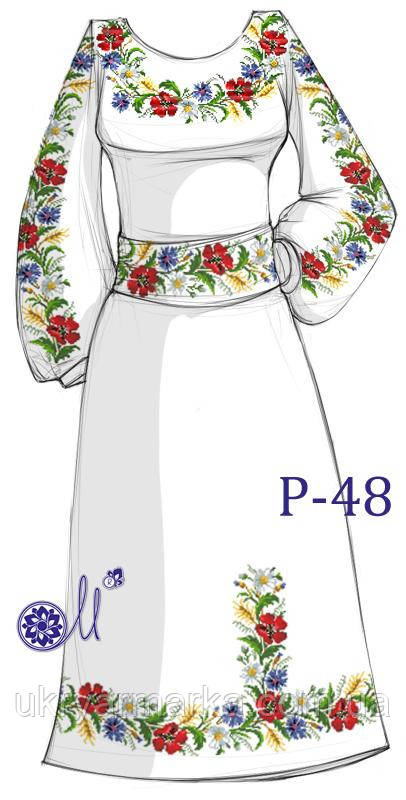 Заготовка для вишивання плаття бісером