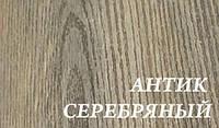 Zagu Tropic Украина