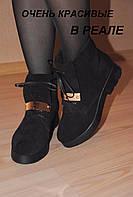 Замшевые ботинки на низком ходу, сезон осень и зима