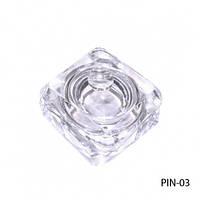 Посуда стеклянная квадратная с крышкой для мономера