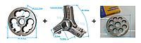 Комплект полуунгер R70 с решеткой 14 мм + нож со сменными лезвиями