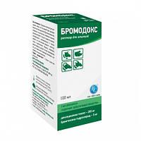 Бромодокс (раствор для инъекций)100мл