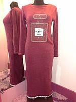 Платье Chanel №5