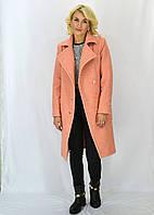 Женское персиковое пальто