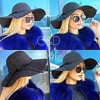 Шляпа женская фетровая c широкими полями имитация войлока разные цвета SHc17