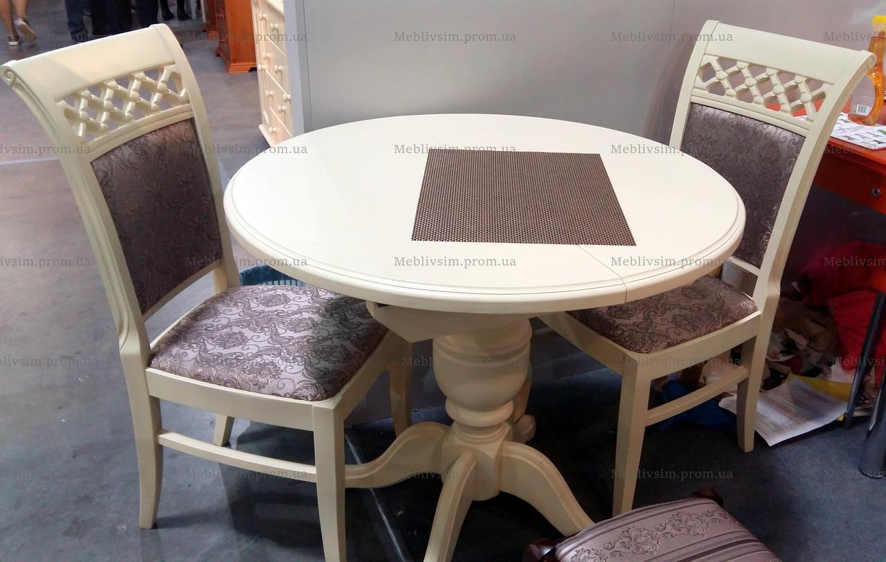 Стол обеденный   круглый   Анжелика  Fn, беж