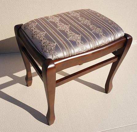 Банкетка деревянная Гармония 45 см Fn,цвет  орех, фото 2